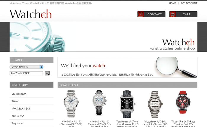 Ecommerce: Watch Shop