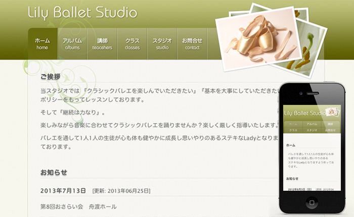 Lily Balllet Studio Homepage mit CMS WordPress