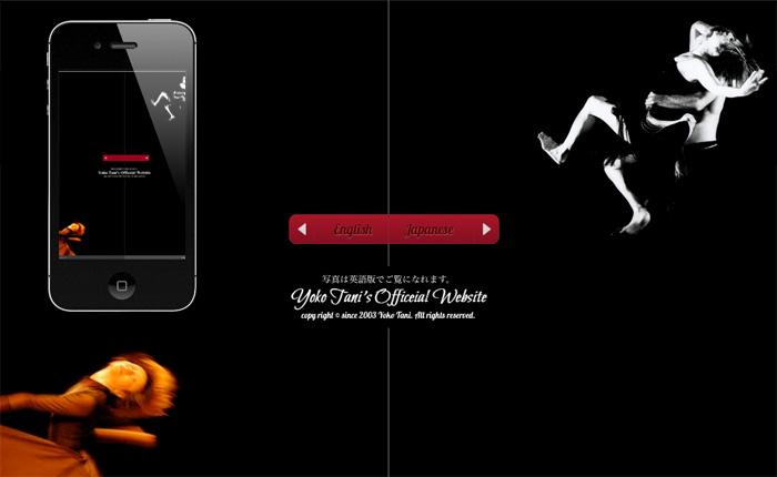 ダンサーのオフィシャルサイト制作