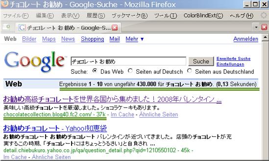 Google Ergebnis